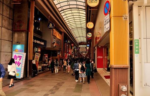 滨町商业街