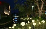 欢乐海岸购物中心(滨海大道)