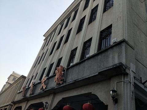 百货大楼的图片