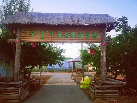 展翼家庭农场旅游景点图片