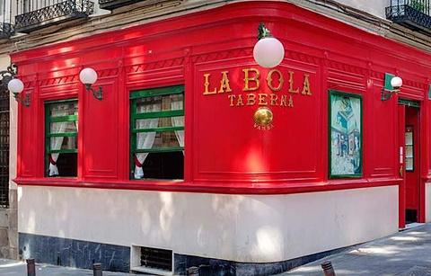 拉波拉餐厅