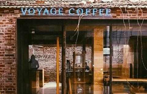 VOYAGE COFFEE(北锣鼓巷店)