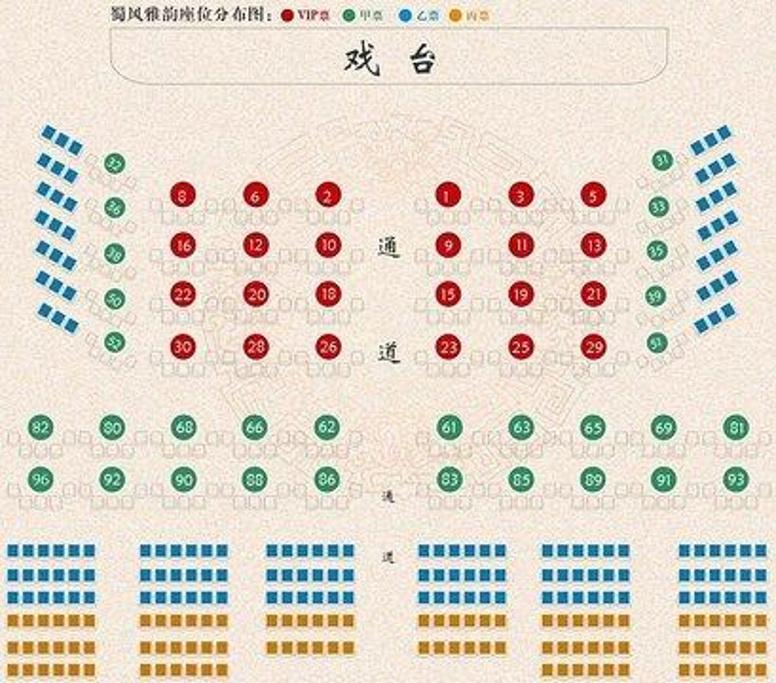 蜀风雅韵川剧院旅游导图