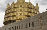 阿巴嘎博物馆