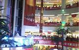 广百时代广场