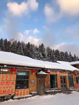 雪韵阁餐厅