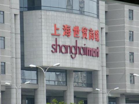 上海世贸商城旅游景点图片