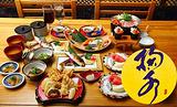 掬水日本料理(一店)