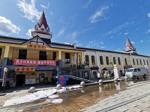 横道河子站旅游景点图片