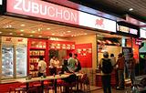 Zubuchon (One Mango)