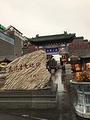 果仁张(古文化街)