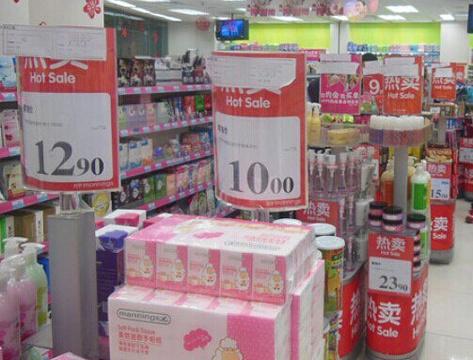 万宁超市(龙湖三千集店)