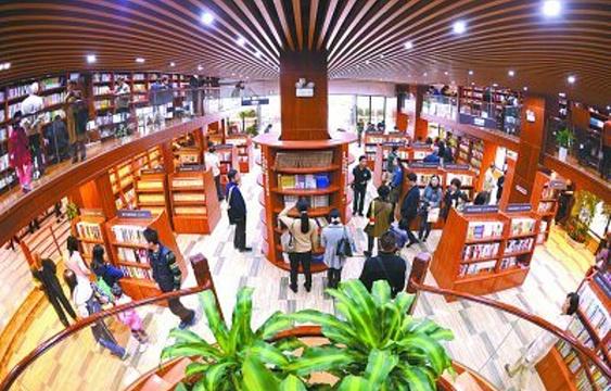 卓尔书店旅游景点图片