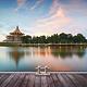 古晋河滨公园