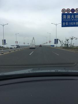 清澜大桥的图片