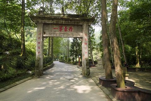 丹景山的图片