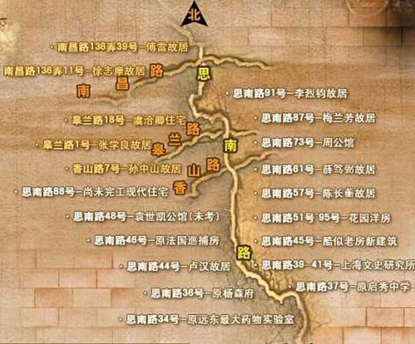 思南路旅游导图