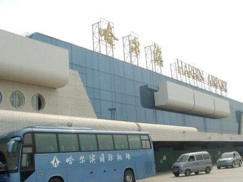 太平国际机场旅游景点图片