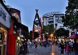 正阳步行街