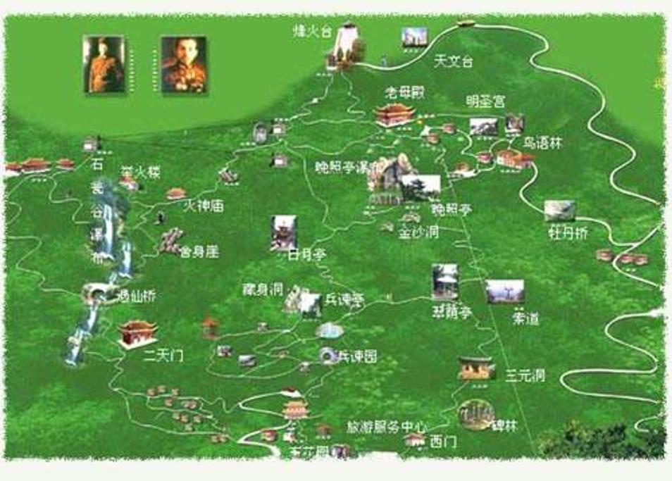 骊山旅游导图