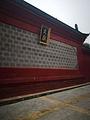 蒲江县博物馆