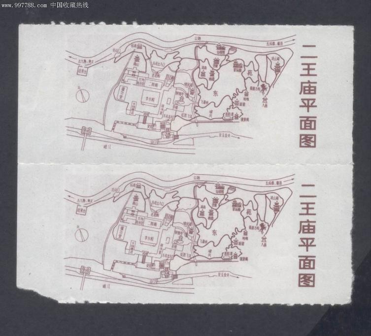 二王庙旅游导图
