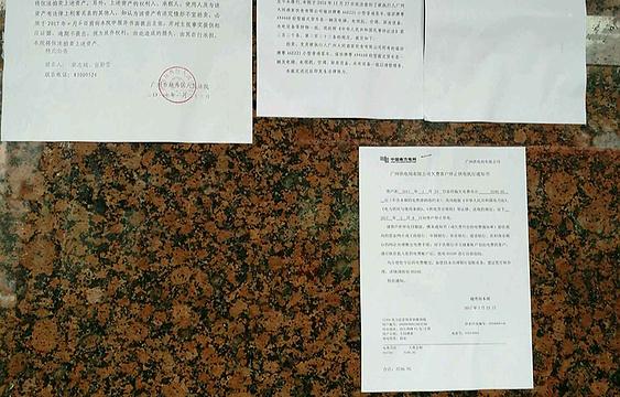 大同酒家老字号粤菜(中信店)旅游景点图片