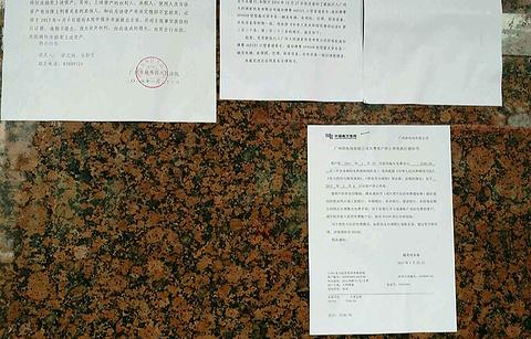 大同酒家老字号粤菜(中信店)的图片