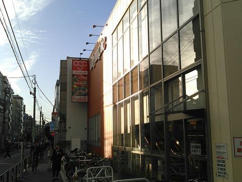奥林匹克超市北新宿店旅游景点图片