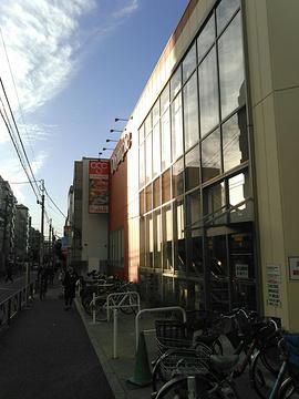 奥林匹克超市北新宿店的图片