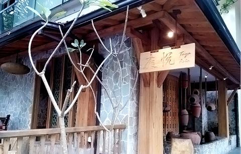 庭悦餐厅(华侨城店)
