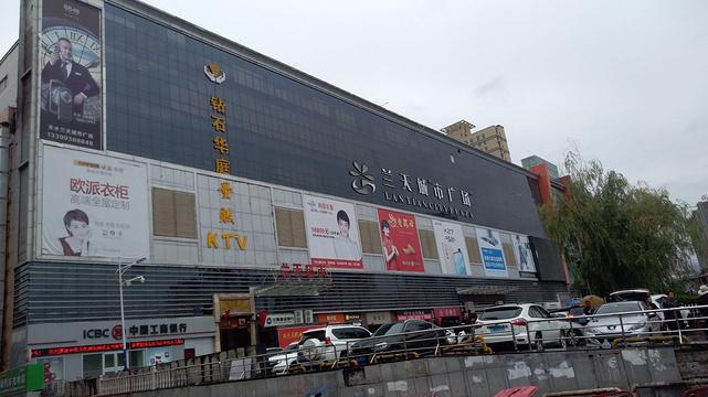 兰天城市广场旅游景点图片