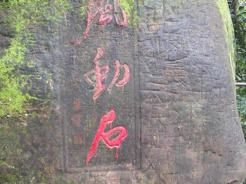 朝阳湖风景名胜区旅游景点图片