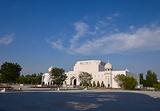 回族博物馆