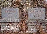 渤海国古墓群