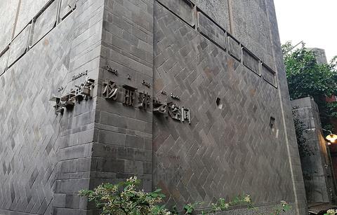 大理千里走单骑杨丽萍艺术酒店·餐厅的图片