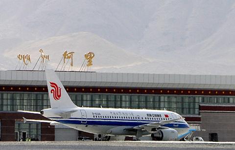 阿里昆莎机场的图片