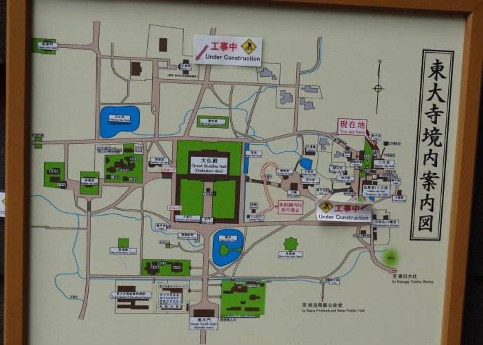 东大寺旅游导图