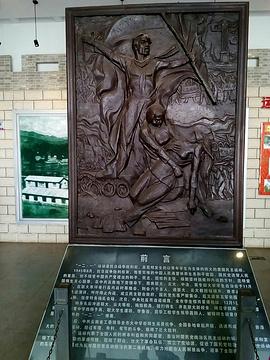 一二一运动纪念馆