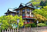 富士屋酒店(Fujiya Hotel)