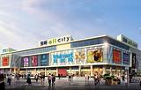 宝能·all city购物中心(太古城龙岗店)