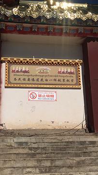 熊猫科学探秘馆