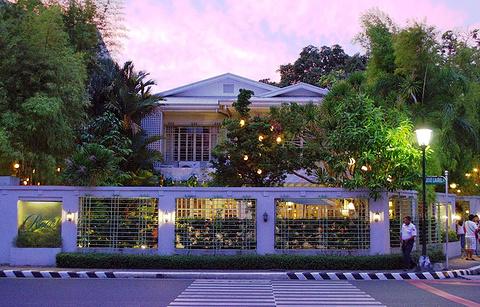 Casa Roces的图片