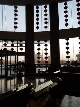 忻州温泉会议中心