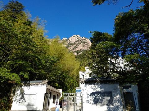 黄山地质博物馆