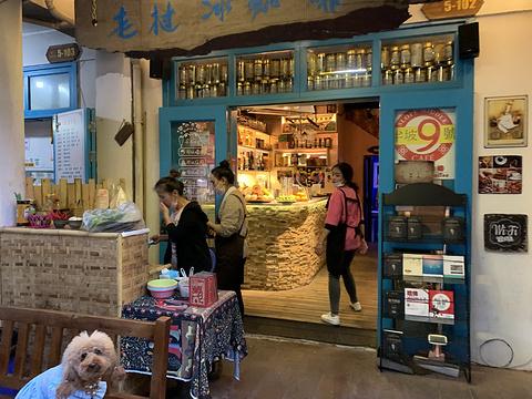 半坡九号老挝冰咖啡旅游景点图片