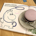 Chez Dodo Macaron