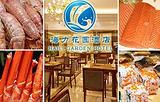 广州海力花园酒店·自助餐