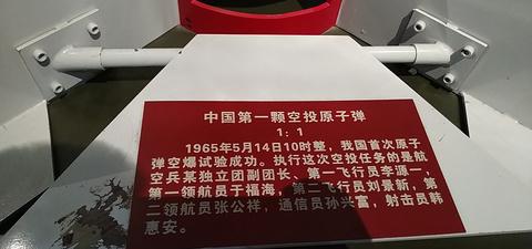 长虹科技馆