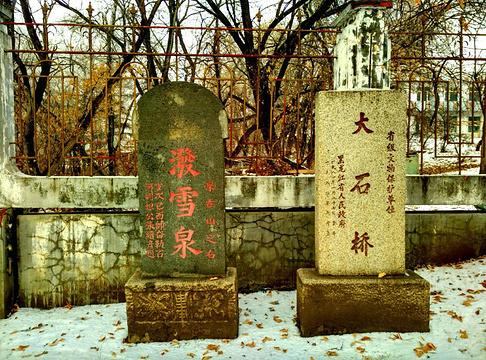 宁安大石桥旅游景点图片